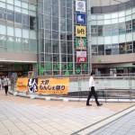相模大野もんじぇ祭り 食がテーマのまつりは8月22日・23日開催!