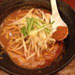 町田駅 辛麺真空 胃壁に張り付きそうな激辛汁!