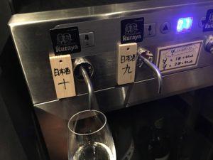 これが日本酒サーバー