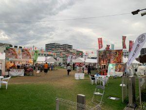 入口。大江戸ビール祭りののぼり